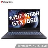 历史低价: Shinelon 炫龙 T3PRO 15.6英寸游戏本(i7-9750H、8G、512G+1T、GTX1650 4GB) 6088元包邮(满减)