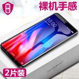 狄客 360手机N7钢化膜 360N7全屏覆盖高清高透防爆钢化玻璃膜 *2件 29.85元(合14.93元/件)