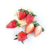 限地区:山东 章姬奶油草莓 约重250g 12-15颗 35.9元,可低至17.95元