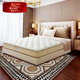 限地区、历史低价:KING KOIL 金可儿 酒店精选系列 铂悦 乳胶弹簧床垫 1800*2000*240mm 5199元包邮(双重优惠)