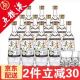五粮液 绵柔尖庄(光瓶131) 浓香型白酒 50度 500ml*12瓶 238元包邮