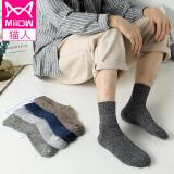 猫人5双装男士袜子男秋季防寒保暖兔羊毛袜中筒 均码 *5件 99.5元(合 19.9元/件)