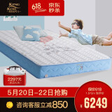 KING KOIL 金可儿 熊猫酒店款 平安儿童七区床垫 晴空蓝 1.5*2*0.21m 6240元包邮 6240.00