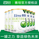 雅培(Abbott)Eleva菁挚有机3段幼配方奶粉900g环保小金顶装原菁智有机系列6罐 1536元