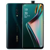新品发售: OPPO K3 智能手机 6GB+64GB 秘境黑 1499元包邮(23日下单立减100元) 1499.00