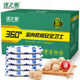 GREEN SOURCE 绿之源 活性炭包 6kg *3件 135元(合45元/件)