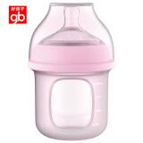 好孩子 新生儿硅胶耐防摔奶瓶 120ML 69元包邮(需用券) 69.00