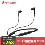 网易云音 ME05B 乐氧气 蓝牙耳机PRO版 212元