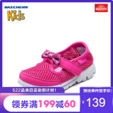 SKECHERS 斯凯奇 664050N 女童魔术贴休闲鞋 139元包邮(需用券)