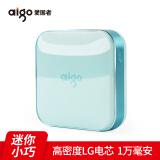 爱国者(aigo)S20000充电宝移动电源便携小巧10000毫安可爱迷你双USB输出适用于苹果小米华为蓝色 89元