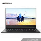 神舟(HASEE)战神Z7M-KP7GZ GTX1050Ti 15.6英寸72%色域窄边框全面屏游戏本(i7-8750H 8G 128G SSD+1T HDD) 6188.00