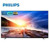 飞利浦(PHILIPS) 55PUF7194/T3 55英寸 4K液晶电视 2349元