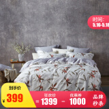LOVO家纺四件套 纯棉双面高支床单被套60支澳洲棉缎纹床品套件 香意沁染 1.8米床(被套220x240cm) 399元 399.00