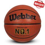 韦伯(webber)7号标准篮球 44元