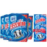 家安(HomeAegis)洗衣机槽清洁剂全年12袋装 125g*3袋 *4盒 滚筒波轮洗衣机清洁除垢剂 *2件 74.8元(合37.4元/件)