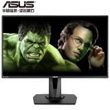 ASUS 华硕 VG278QR 27英寸 TN显示器 (1920x1080、165Hz、0.5ms) 2158.2元包邮(晒单)