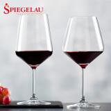 Spiegelau诗杯客乐时尚系列勃艮第红酒杯640ml/单只装*3件 144.9元(合48.3元/件)