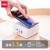得力(deli)酷盒无线充电快充插座USB快充插座*3件 198.90元(合66.3元/件)