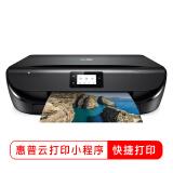 HP 惠普 惠省系列 DJ5078 无线打印一体机499元 499.00