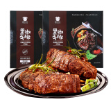福成优选(uchengme)黑椒牛排 十连包1300g 调理牛排 10片 115元