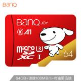 BanQ MicroSDXC UHS-I U1 Class10 TF存储卡 64G 38.9元