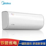 美的(Midea)1.5匹 壁挂式 变频 家用 冷暖 空调 (冷静星Ⅱ)KFR-35GW/BP2DN8Y-PH400(B3) 2518.2元