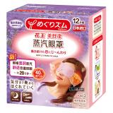 花王(KAO)美舒律蒸汽眼罩/热敷贴12片装 (薰衣草香型) 推荐长时间用眼使用(日本进口) 67.9元
