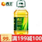 西王 玉米胚芽油3.78L 非转基因物理压榨3.78L玉米油 49.8元