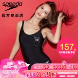 SPEEDO 速比涛 810943-D270-32 女式连体泳衣 *2件 284.4元包邮(合142.2元/件)