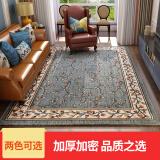 绅士狗 加厚高密度地毯 1.6*2.3m 重约15.8斤 +凑单品 442.56元(双重优惠)