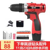 88元 赣春 12V手电钻锂电钻电动螺丝刀