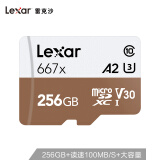 雷克沙(Lexar)256GB TF(MicroSD)存储卡 C10 U3 V30 A2 读100MB/s 写90MB/s 高速稳定不掉速(667x) 249元