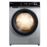 24日8点、历史低价: LittleSwan 小天鹅 TD100V62WADS5 10公斤 变频 洗烘一体机 2998元 包邮