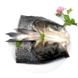 鲜森记 千岛湖有机鳙鱼 鱼头半边 750g *5件 130元(合26元/件)