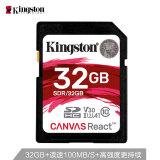 金士顿(Kingston) A1 32GB 100MB/s SD Class10 UHS-I U3 V30 高速相机电脑存储卡 极速版 79.9元