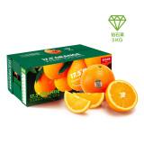 农夫山泉 17.5°橙 钻石果 5kg 159元,可低至79.5元