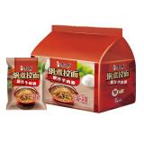 康师傅 方便面(KSF)锅煮拉面 原汁牛肉煮面 袋装泡面五连包 *3件 45.78元(合15.26元/件)