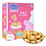 小猪佩奇 Peppa Pig 草莓味注心饼干 宝宝零食 卡通注心饼干 盒装 160g *15件 147元(合 9.8元/件)