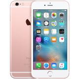 Apple/苹果 iPhone 6s Plus 2759到手