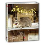 《我家猫大人不可能这么可爱》 2.7元