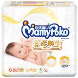 MamyPoko 妈咪宝贝 瞬吸干爽婴儿纸尿裤 S号 28片(还可399-100) 19.90