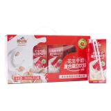 皇氏乳业 花生牛奶 礼盒装 250ml×12 *9件 145.1元(合16.12元/件)