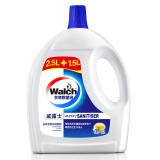 威露士(Walch) 阳光清香 衣物除菌液 (2.5L+1.5L) 39.95元