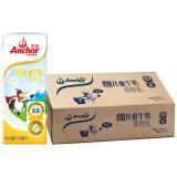 Anchor 安佳 金装儿童牛奶 190ml 27盒 普通装 *2件
