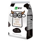 MENGNIU 蒙牛 中老年高钙营养奶粉 400g *2件 38.7元(合19.35元/件)