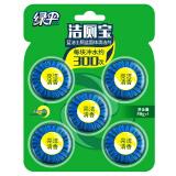 绿伞 蓝泡泡马桶清洁剂50g*5粒 洁厕宝 *2件 15.8元(合7.9元/件)