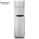 格力(GREE)2匹 京炫 大风量 定频 快速冷暖 立式方柜 客厅/商用空调柜机KFR-50LW/(505891)NhAbD-34599元 4599.00