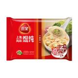 三全 上海风味馄饨菜肉口味 500g (40只) 9.95元