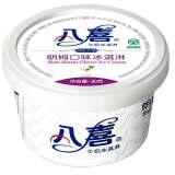八喜 朗姆口味 冰淇淋 90g 9.5元,可低至5.7元