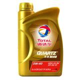 京东PLUS会员:TOTAL 道达尔 Quartz 快驰9000 SN 5W-40 全合成机油 1L *3件 153.8元包邮(需用券,合51.27元/件)